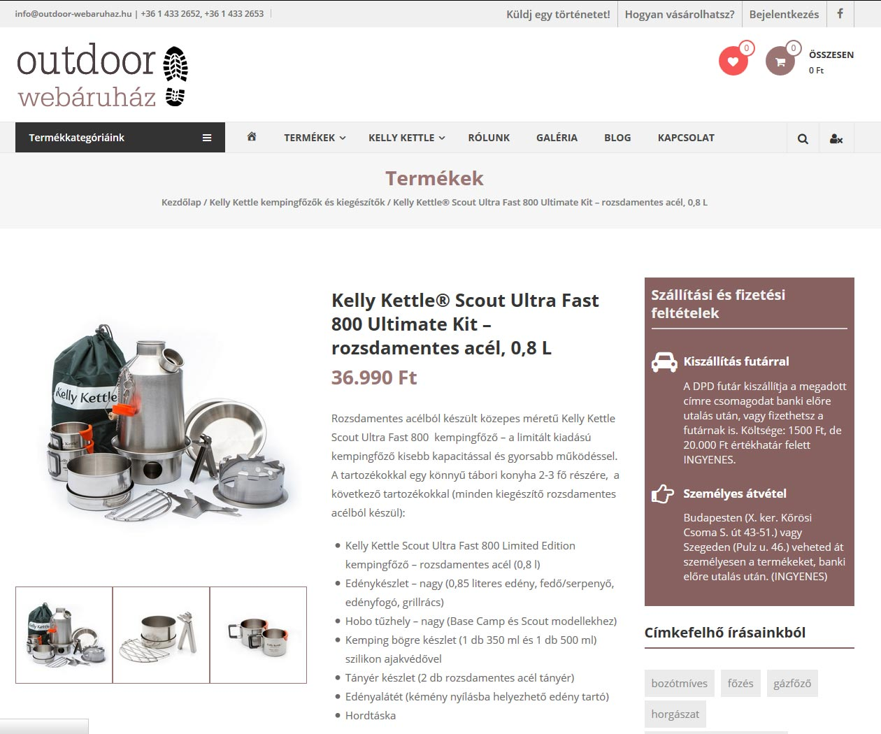 outdoor-webaruhaz-termek